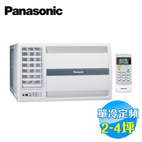 國際 Panasonic 定頻左吹單冷窗型冷氣 CW-L22SL2