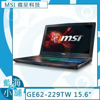 MSI 微星 GE62 6QF(Apache Pro)-229TW Core i7-6700HQ∥GTX970M獨顯3G 256G M.2 SSD混碟∥8G DDR4 筆記型電腦