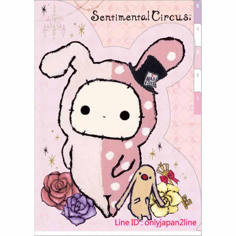 【真愛日本】116100500037A4多層文件夾-馬戲團玫瑰粉   SAN-X Sentimental Circus 憂傷馬戲團   收納 辦公用品 資料夾