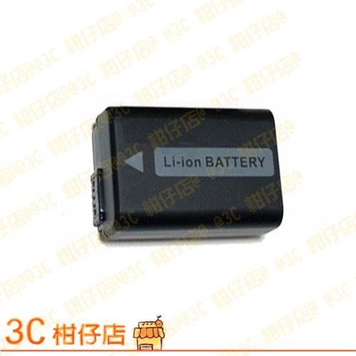 FW-50 FW50 副廠 鋰電池 相機電池 可用 a5000 a5100 a6000 a7
