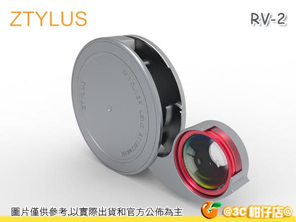 ZTYLUS RV-2 四合一鏡頭 魚眼 廣角 微距 偏光 CPL 外接鏡頭 立福公司貨