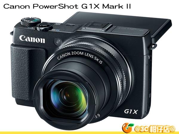 送32G+副電+相機包等8好禮 Canon PowerShot G1X Mark II 彩虹公司貨 G1X2 G1X MK2