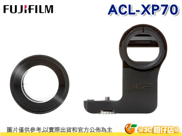FUJIFILM ACL-XP70 / XP80 Action Camera Lens 廣角鏡頭轉換器 恆昶公司貨