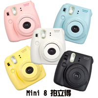 富士 Fujifilm mini 8 mini8 拍立得 即可拍 恆昶公司貨 現貨 另售空白底片 MINI90