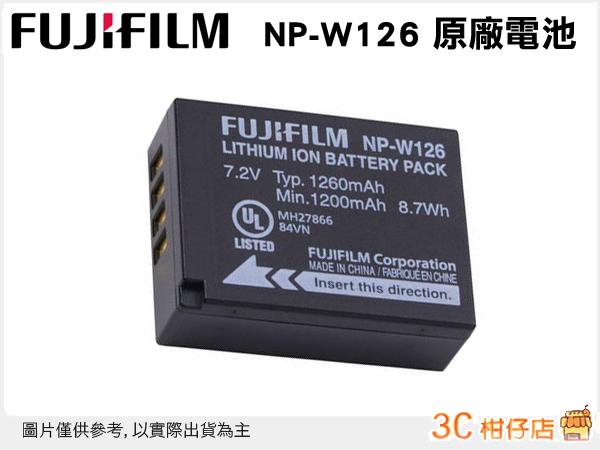 免運 富士 FUJIFILM NP-W126 NPW126 原電 原廠鋰電池 原廠電池 M1 X-E1 X-PRO1 HS30EXR