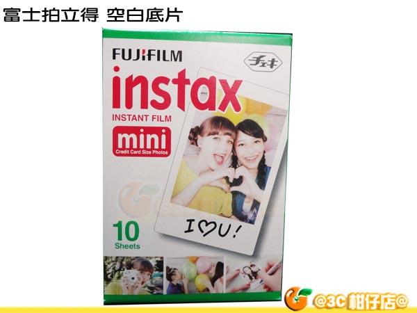 送10個透明自黏袋 富士 FUJIFILM Mini 拍立得底片 空白 底片 mini 25 mini 7S mini 55 mini 50 另有 小丸子