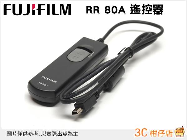 免運 富士 FUJIFILM RR-80A RR80A 原廠快門線 支援XS1 XE1 恆昶公司貨 X-S1 X-E1 HS50