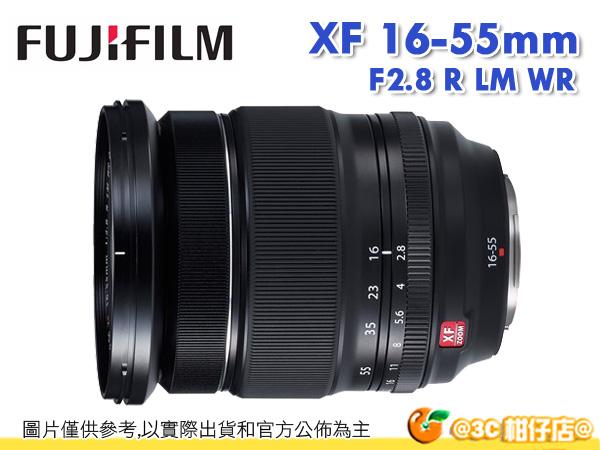 FUJIFILM 富士 XF 16-55mm F2.8 R LM WR 標準變焦 防塵防水滴 恆昶公司貨