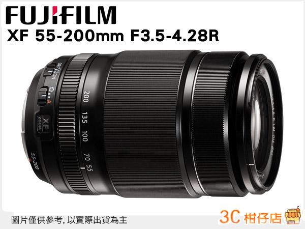 送保護鏡 富士 Fujifilm XF 55-200mm F3.5-8R 55-200 3.5-8/ X-E1 XE1 X-PRO1 X-M1 可用 恆昶公司貨