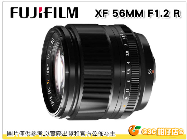 現貨 含保護鏡 富士 Fujifilm XF 56mm F1.2 R 人像鏡頭 大光圈定焦鏡頭 56 1.2 恒昶公司貨 XA1 XT1 XM1 XE2 XE1