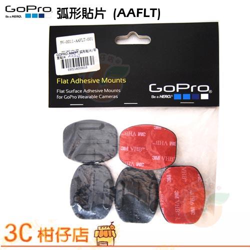 @3C 柑仔店@ GoPro Flat Adhesive Mounts AAFLT-001 3M固定座貼片 平面貼片5入  for HD HERO 2 HERO3 HERO 3+