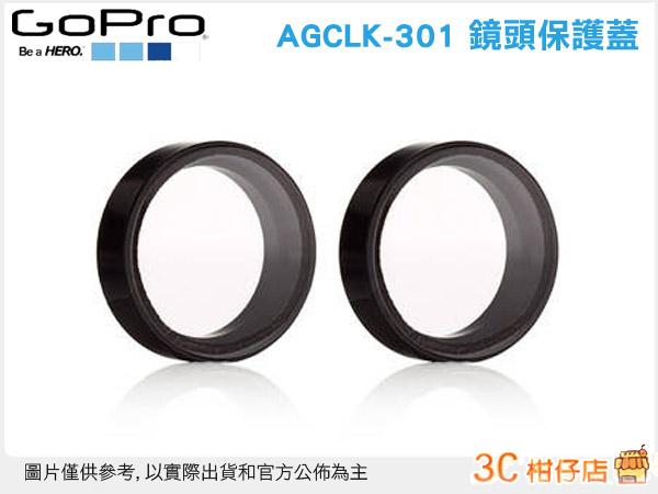 GoPro AGCLK-301 Protective lens 主機鏡頭防護罩 公司貨 保護蓋  2入 HD HERO3 HERO 3+ 適用