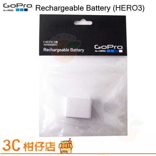 GoPro 專用 RECHARGEABLE BATTERY 可充電式 原廠電池 GOPRO電池 HERO 3 HERO3+