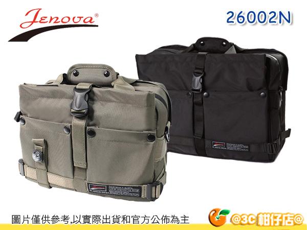 JENOVA 吉尼佛 書包型 26002N 指南針 相機包 隨身包 可放腳架 NB 1機2鏡 附雨罩 公司貨