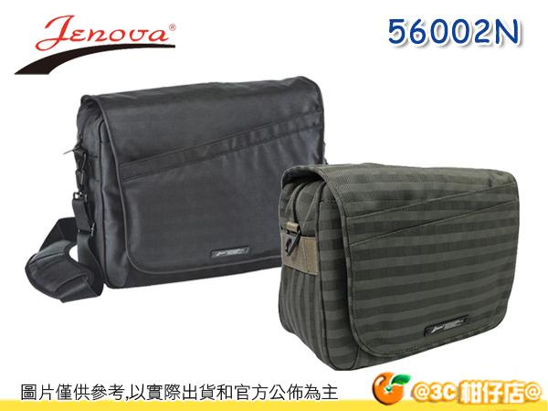 JENOVA 吉尼佛 56002N 書包型 條紋 郵差包 內袋 可放筆電 附防雨罩 公司貨