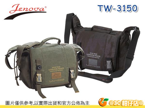 JENOVA 吉尼佛 TW-3150 牛仔攝影包 相機包 書包型 斜背 TW3150 1機2鏡 公司貨