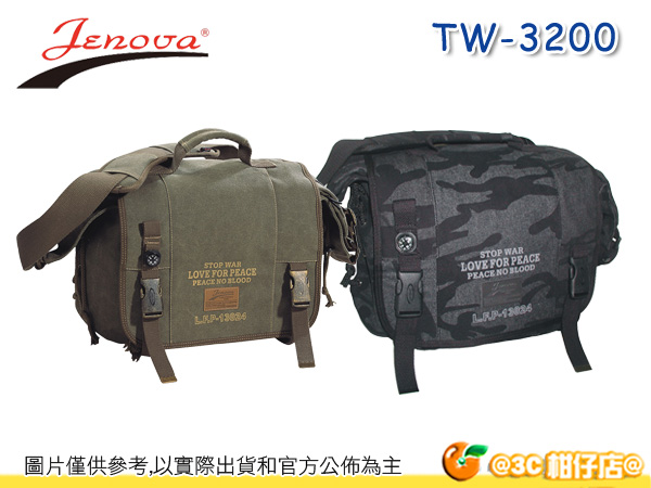 JENOVA 吉尼佛 TW-3200 牛仔攝影包 相機包 書包型 斜背 TW3200 1機3鏡  公司貨
