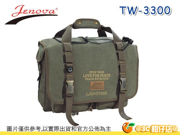 JENOVA 吉尼佛 TW-3300 牛仔攝影包 相機包 書包型 軍綠 12吋筆電 TW3300 2機3鏡 附雨罩 公司貨