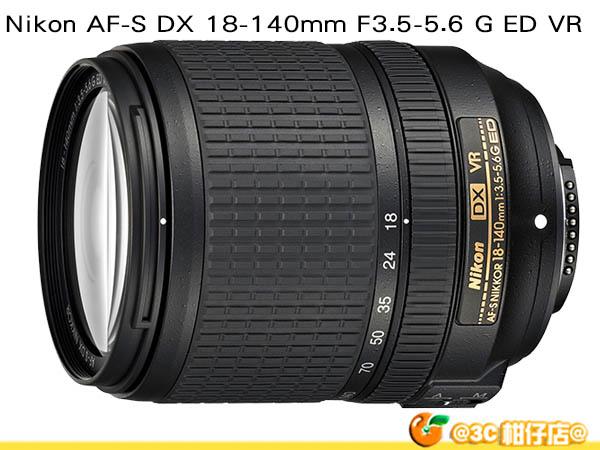 Nikon AF-S DX NIKKOR 18-140mm f/3.5-5.6G ED VR 變焦鏡 AFS 18-140 國祥公司貨