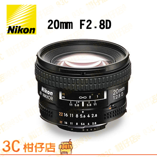 Nikon  20mm F2.8D Nikkor 超廣角鏡頭 20 F2.8 D 榮泰 國祥公司貨