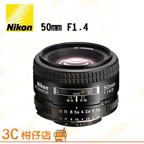 含拭鏡紙 Nikon 50mm F1.4D Nikkor 人像鏡頭 50 F1.4 D榮泰 國祥公司貨