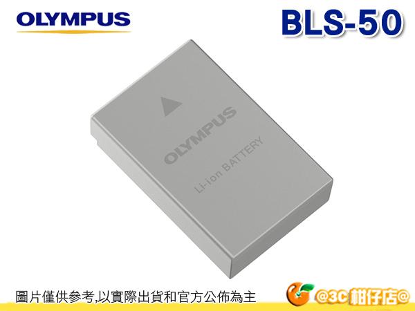 OLYMPUS PS-BLS50 原廠 鋰電池 E-PL用 BLS50 原電 EPL7 E-PL7 同 BLS5 BLS1