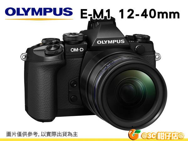 11/30前申請送原電+原廠握把 再送64G+副電+大清潔組+保護貼 Olympus E-M1 + 12-40mm 12-40 M1240 EM1 元佑公司貨
