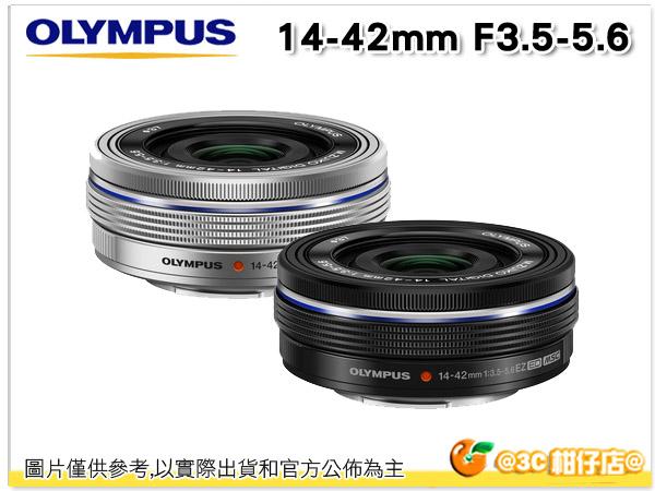奧林巴斯 Olympus M.ZUIKO ED 14-42mm F3.5-5.6 變焦鏡 M1442 EZ 14-42 元佑公司貨 EM10 EM1 EP5 EM5