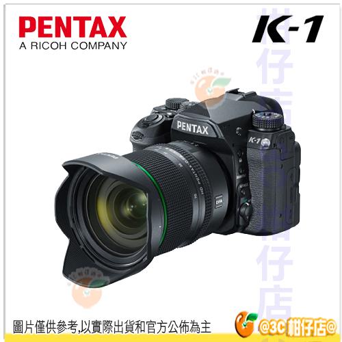12/31前官網申請送原廠電池手把+原電 Pentax K-1 +24-70mm kit 單鏡組 K1 富堃公司貨