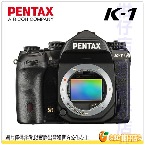 12/31止官網申請送原電 再送SANDISK 64G 95MB 記憶卡 Pentax K-1 BODY 單機身 K1 富堃公司貨