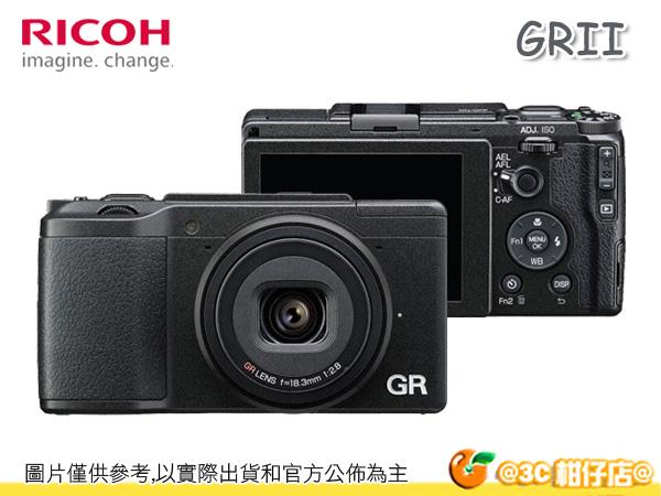 現貨 送32+鋰電+清潔組+保護貼 RICOH GR II GR2 標準版 GR 二代 APS-C 類單眼相機 GRII 富堃公司貨