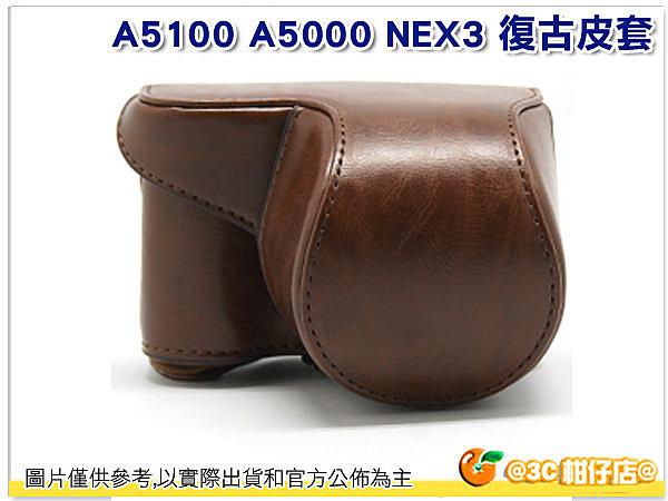 SONY A5100 復古兩件式 皮套 保護套 相機套 附背帶 A5000 NEX3N