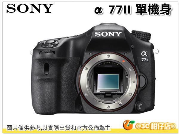 預購 送單眼用清潔組+保護貼  SONY A77II body 單機身 A77 II 台灣索尼公司貨18+6個月保固