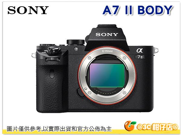 預購 送SONY手錶+護照夾+清潔組+保貼 Sony A7 II body 單機身 A7M2 A7II M2 台灣索尼公司貨