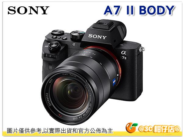 送SONY 64G+原廠皮套+副電+座充+拭鏡筆+大清潔組+保貼等好禮 Sony A7 II A7IIK kit + 28-70mm (SEL2870) A7 II A7II M2 台灣索尼公司貨