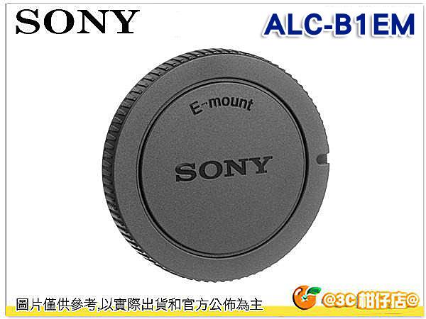 Sony ALC-B1EM NEX 數位單眼相機專用機身蓋 台灣索尼公司貨
