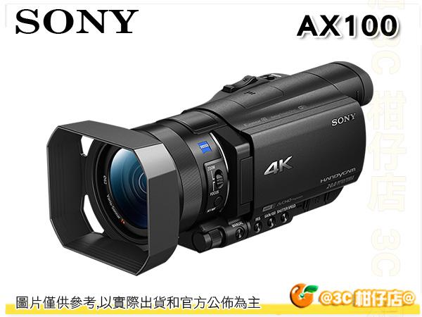 送原電+原廠背包+32G+FV100V副電+保貼+清潔組 SONY FDR-AX100 4K 數位攝影機 台灣索尼公司貨 兩年保固