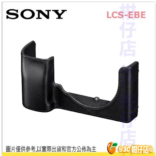 SONY LCS-EBE A6000 A6300 專用皮套 機身皮套 台灣索尼公司貨