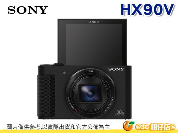 預購 送32G+副電+座充+原廠包+自拍棒等好禮 SONY DSC-HX90V 數位相機 自拍 電子觀景窗 台灣索尼公司貨