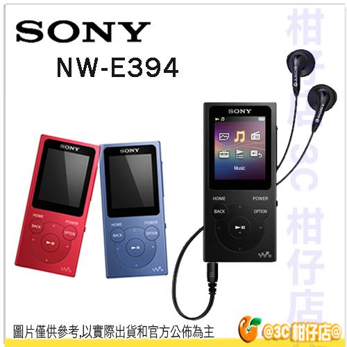 送USB充電插頭 SONY NW-E394 Walkman 8G 數位隨身聽 MP3 索尼公司貨 耳機 E383 下代