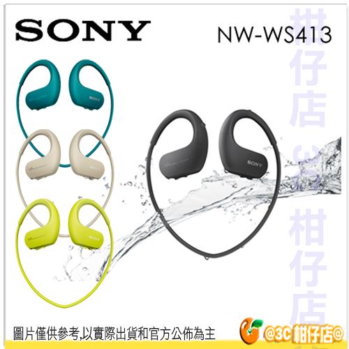聖誕 禮物 SONY NW-WS413 4G 無線 運動型 MP3 防水 環境音 游泳 極速充電 台灣索尼公司貨 WS413