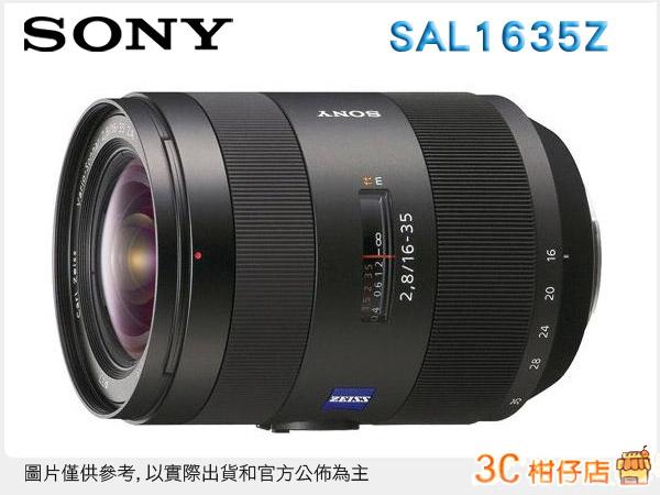 送拭鏡布 SONY SAL1635Z Zeiss 16-35mm T* F2.8 SSM SAL-1635Z 蔡司鏡頭 台灣索尼公司貨