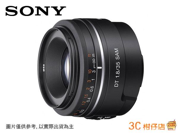 送保護鏡 SONY APS DT35mm-F1.8 SAM SAL35F18 SAL-35F18 定焦鏡頭 台灣索尼公司貨