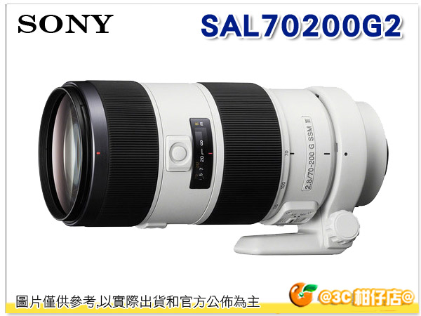 送拭鏡布 SONY 70-200mm F2.8 G SSM II  二代 SAL70200G2 台灣索尼公司貨
