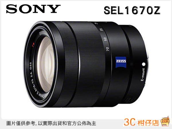 送保護鏡 / 需排單 SONY SEL1670Z 卡爾蔡司 E 16-70mm F4 ZA OSS 大光圈變焦鏡 NEX E接環 台灣索尼公司貨