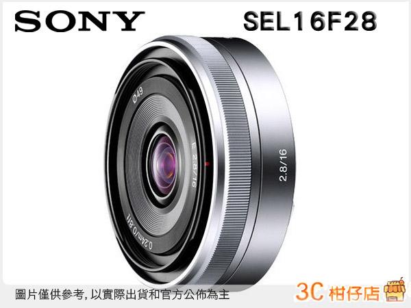 送保護鏡/ 需預訂 SONY SEL16F28 16mm F2.8 定焦 NEX E接環 台灣索尼公司貨