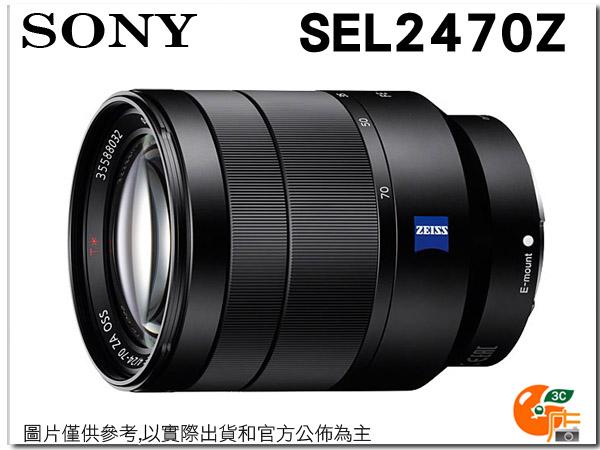 送拭鏡布 SONY SEL2470Z 卡爾蔡司 Vario-Tessar T* E 24-70mm F4 ZA OSS E接環 台灣索尼公司貨