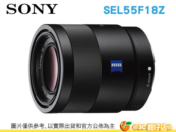 送拭鏡布 SONY SEL55F18Z 卡爾蔡司 FE 55mm F1.8 ZA 全片幅適用 E接環 標準鏡頭 台灣索尼公司貨 A7 A7r A7K