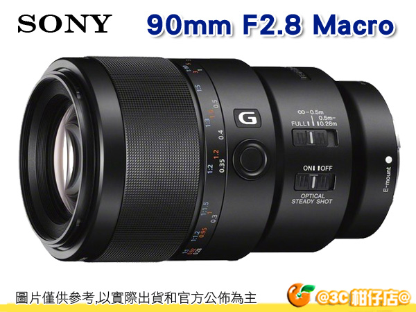 送保護鏡 SONY FE 90mm F2.8 Macro G OSS SEL90M28G 台灣索尼公司貨