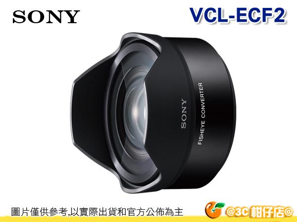 SONY VCL-ECF2 魚眼鏡頭 須搭配SEL20F28 或SEL16F28 台灣索尼公司貨